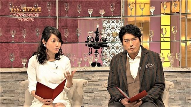 牛田茉友~ウイークエンド関西番組でのヒップ突き出しと胸の膨らみがエロ!0003shikogin
