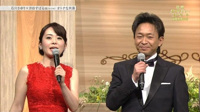 橋本奈穂子~2年間休職していたのが『あさイチ』で復帰!やっぱ美しいわ!0009shikogin