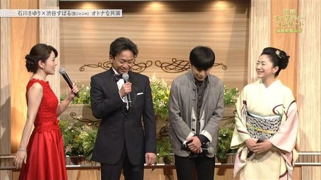 橋本奈穂子~2年間休職していたのが『あさイチ』で復帰!やっぱ美しいわ!0010shikogin
