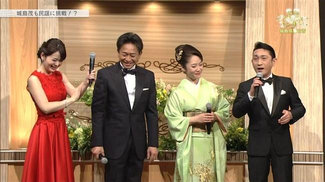 橋本奈穂子~2年間休職していたのが『あさイチ』で復帰!やっぱ美しいわ!0011shikogin