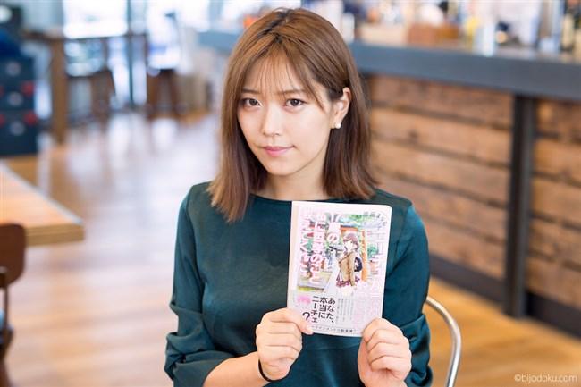 原田まりる~美人小説家がNHKで胸チラしまくりの大胆ストレッチを見せた!0004shikogin