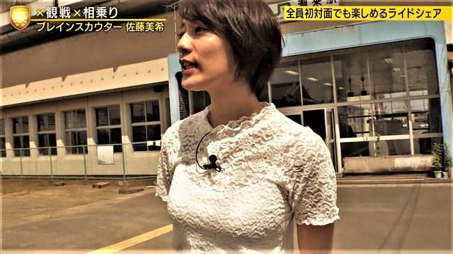 佐藤美希~FOOT×BRAINで横アングルでの胸の膨らみをたっぷり見せてくれた!0006shikogin