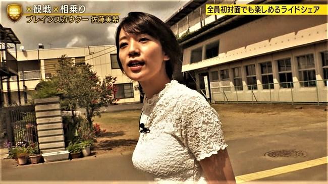 佐藤美希~FOOT×BRAINで横アングルでの胸の膨らみをたっぷり見せてくれた!0009shikogin