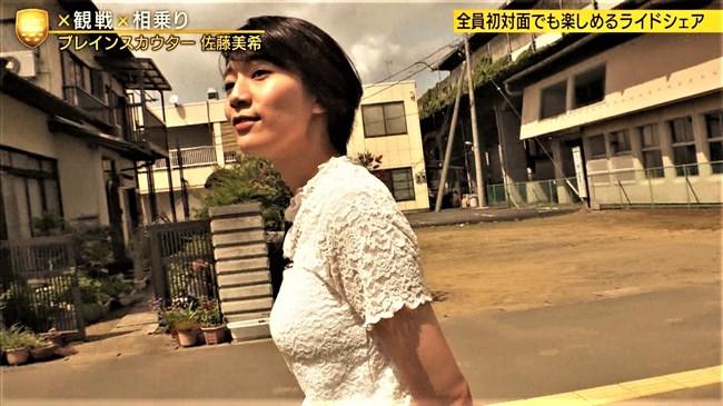佐藤美希~FOOT×BRAINで横アングルでの胸の膨らみをたっぷり見せてくれた!0010shikogin