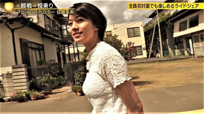 佐藤美希~FOOT×BRAINで横アングルでの胸の膨らみをたっぷり見せてくれた!0011shikogin