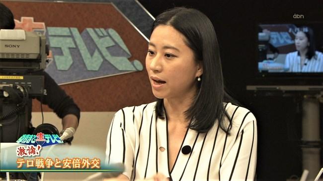 三浦瑠麗~14歳の時に集団輪姦を受けたと告白!だからエロボディーなの?0004shikogin