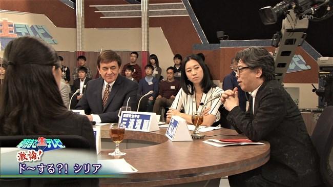 三浦瑠麗~14歳の時に集団輪姦を受けたと告白!だからエロボディーなの?0011shikogin