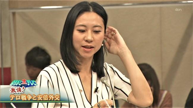 三浦瑠麗~14歳の時に集団輪姦を受けたと告白!だからエロボディーなの?0013shikogin