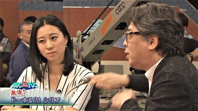 三浦瑠麗~14歳の時に集団輪姦を受けたと告白!だからエロボディーなの?0003shikogin