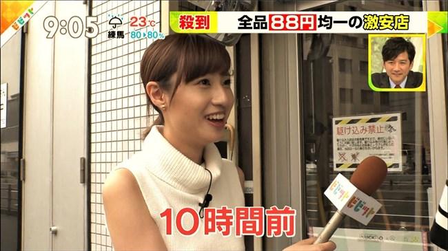 伊東楓~TBSテレビ番組紹介ナビで胸の膨らみが今までで一番盛り上がってた!0011shikogin