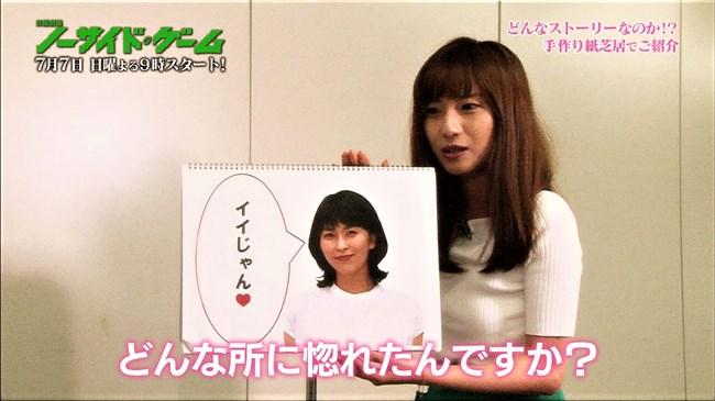 伊東楓~TBSテレビ番組紹介ナビで胸の膨らみが今までで一番盛り上がってた!0007shikogin