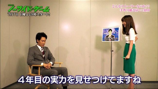 伊東楓~TBSテレビ番組紹介ナビで胸の膨らみが今までで一番盛り上がってた!0008shikogin