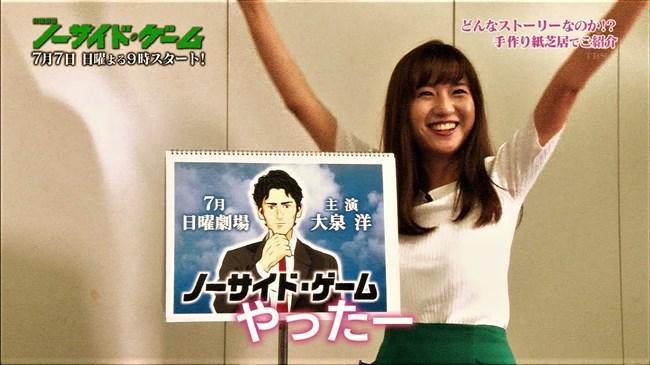 伊東楓~TBSテレビ番組紹介ナビで胸の膨らみが今までで一番盛り上がってた!0009shikogin