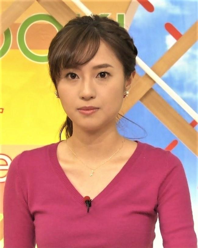 伊東楓~TBSテレビ番組紹介ナビで胸の膨らみが今までで一番盛り上がってた!0010shikogin