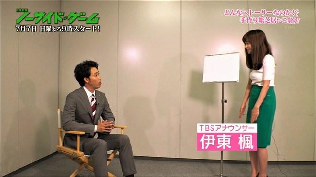 伊東楓~TBSテレビ番組紹介ナビで胸の膨らみが今までで一番盛り上がってた!0002shikogin