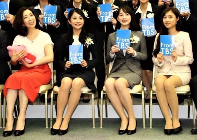 伊東楓~TBSテレビ番組紹介ナビで胸の膨らみが今までで一番盛り上がってた!0003shikogin