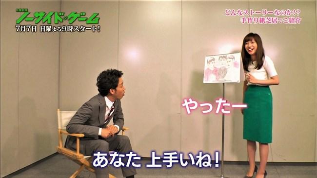 伊東楓~TBSテレビ番組紹介ナビで胸の膨らみが今までで一番盛り上がってた!0005shikogin