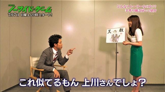 伊東楓~TBSテレビ番組紹介ナビで胸の膨らみが今までで一番盛り上がってた!0006shikogin