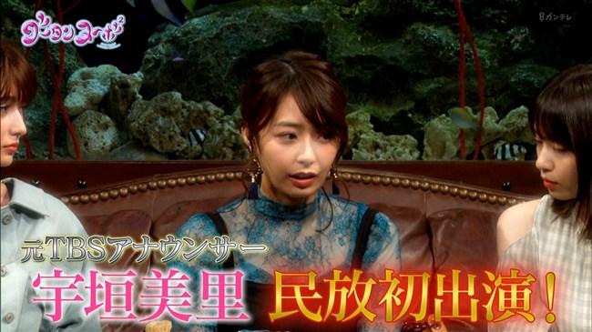 宇垣美里~レース地のシースルー衣装が超セクシーでやっぱり魅力的です!0009shikogin