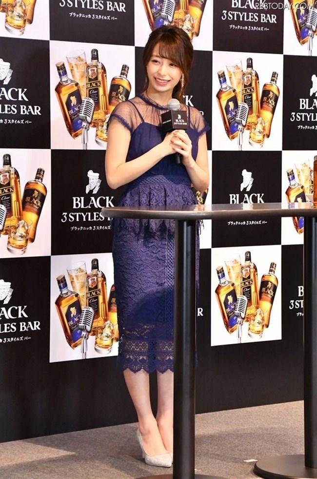 宇垣美里~レース地のシースルー衣装が超セクシーでやっぱり魅力的です!0002shikogin