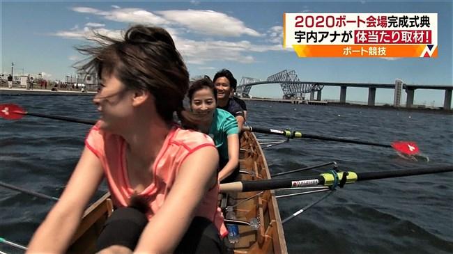 宇内梨沙~ボート競技を日比麻音子アナと巨乳を見せつけながら実践体験!0012shikogin