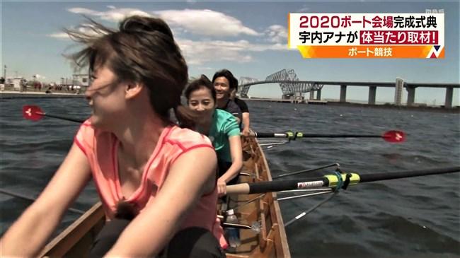 宇内梨沙~ボート競技を日比麻音子アナと巨乳を見せつけながら実践体験!0013shikogin