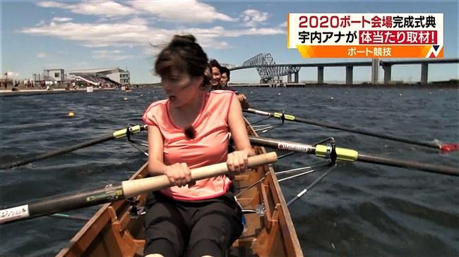 宇内梨沙~ボート競技を日比麻音子アナと巨乳を見せつけながら実践体験!0014shikogin