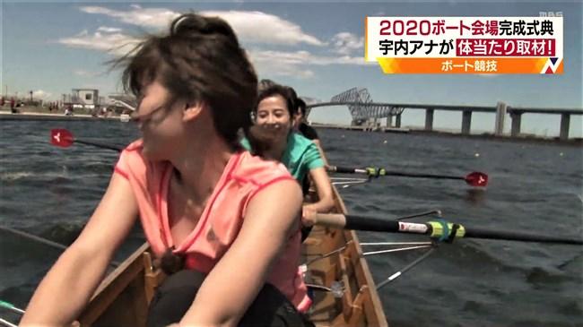 宇内梨沙~ボート競技を日比麻音子アナと巨乳を見せつけながら実践体験!0003shikogin
