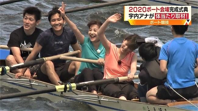 宇内梨沙~ボート競技を日比麻音子アナと巨乳を見せつけながら実践体験!0004shikogin