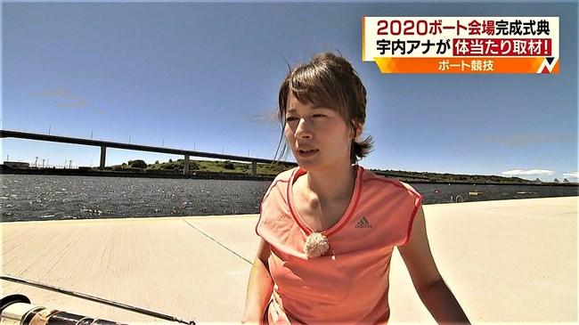 宇内梨沙~ボート競技を日比麻音子アナと巨乳を見せつけながら実践体験!0007shikogin