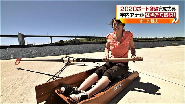 宇内梨沙~ボート競技を日比麻音子アナと巨乳を見せつけながら実践体験!0008shikogin