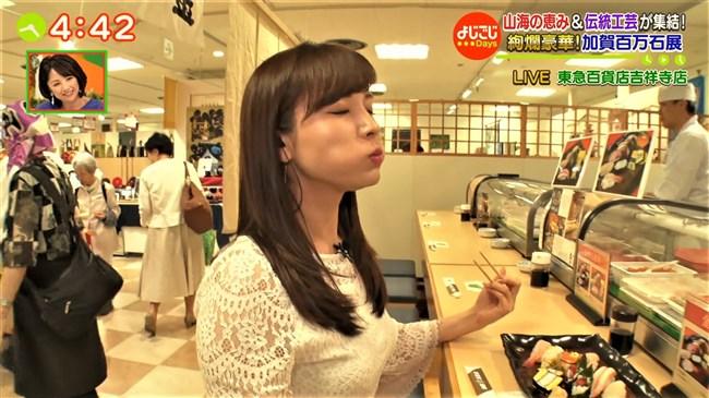 角谷暁子~ニュースモーニングサテライトでの横チチ凄!こんなにデカかった!0005shikogin