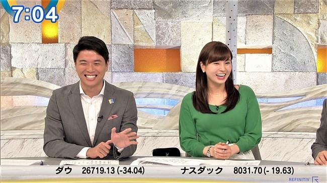 角谷暁子~ニュースモーニングサテライトでの横チチ凄!こんなにデカかった!0012shikogin