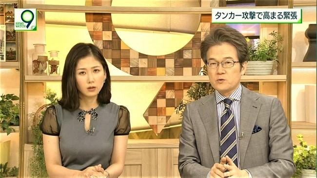 桑子真帆~ニュースウオッチ9で今までで一番オッパイが盛り上がってた日!0007shikogin