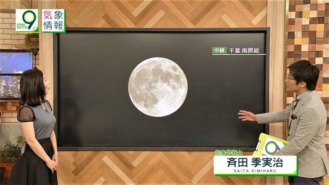 桑子真帆~ニュースウオッチ9で今までで一番オッパイが盛り上がってた日!0013shikogin