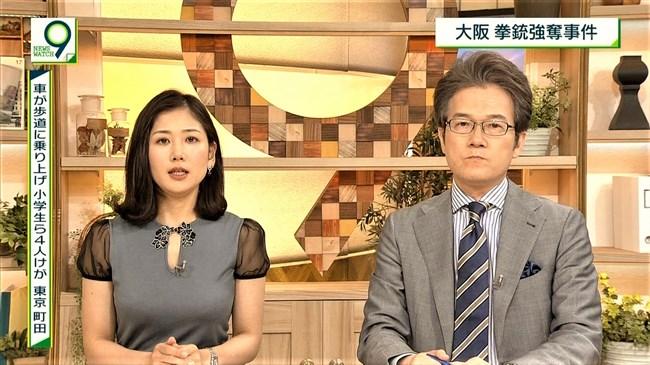 桑子真帆~ニュースウオッチ9で今までで一番オッパイが盛り上がってた日!0002shikogin