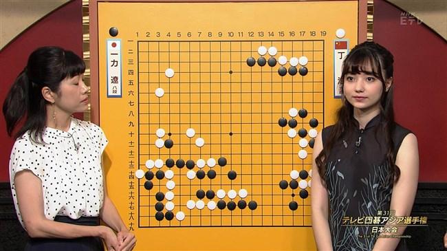 黒嘉嘉~激カワ台湾の囲碁棋士がEテレ番組出演した時が神々しいほど美しい!0018shikogin