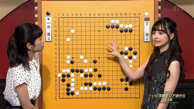 黒嘉嘉~激カワ台湾の囲碁棋士がEテレ番組出演した時が神々しいほど美しい!0019shikogin