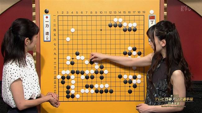 黒嘉嘉~激カワ台湾の囲碁棋士がEテレ番組出演した時が神々しいほど美しい!0004shikogin