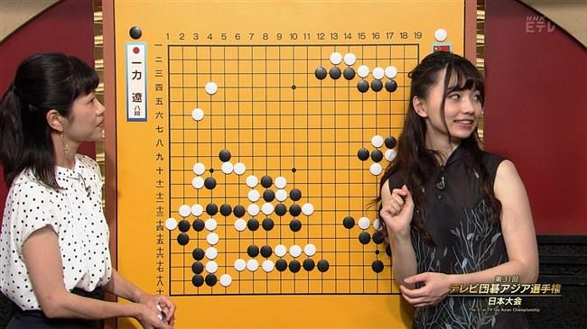 黒嘉嘉~激カワ台湾の囲碁棋士がEテレ番組出演した時が神々しいほど美しい!0005shikogin
