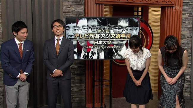 黒嘉嘉~激カワ台湾の囲碁棋士がEテレ番組出演した時が神々しいほど美しい!0012shikogin