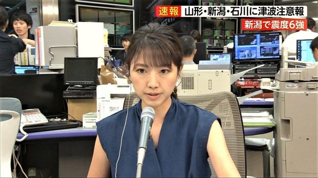 三田友梨佳~山形県沖地震の緊急速報で慌てたのかノーメイクでナマ中継!0002shikogin