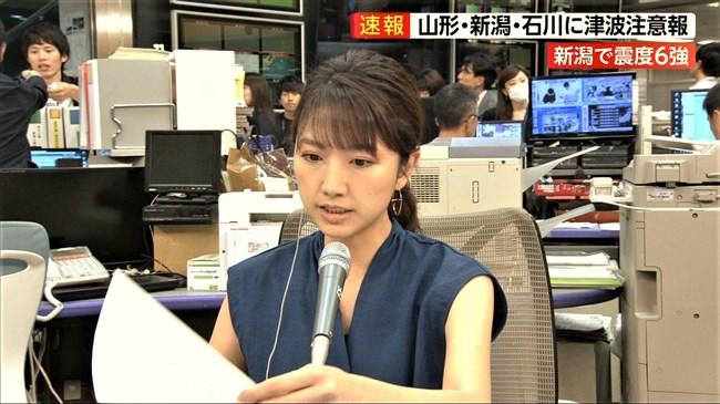三田友梨佳~山形県沖地震の緊急速報で慌てたのかノーメイクでナマ中継!0006shikogin