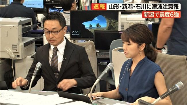 三田友梨佳~山形県沖地震の緊急速報で慌てたのかノーメイクでナマ中継!0007shikogin