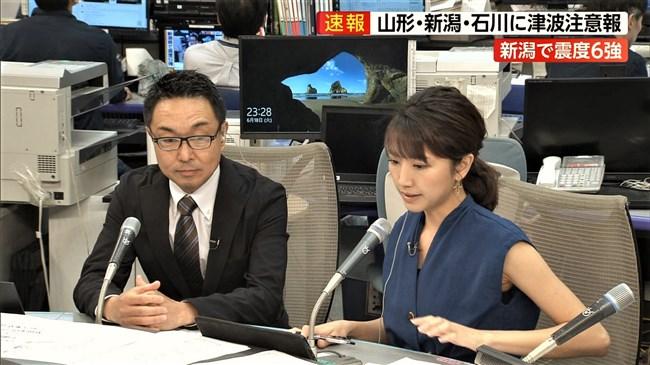 三田友梨佳~山形県沖地震の緊急速報で慌てたのかノーメイクでナマ中継!0008shikogin