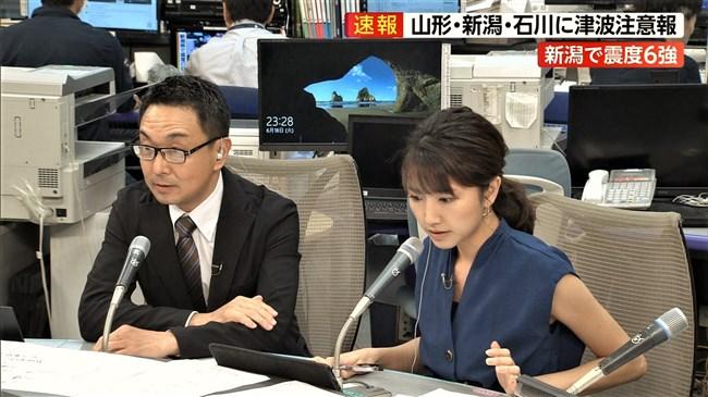 三田友梨佳~山形県沖地震の緊急速報で慌てたのかノーメイクでナマ中継!0009shikogin
