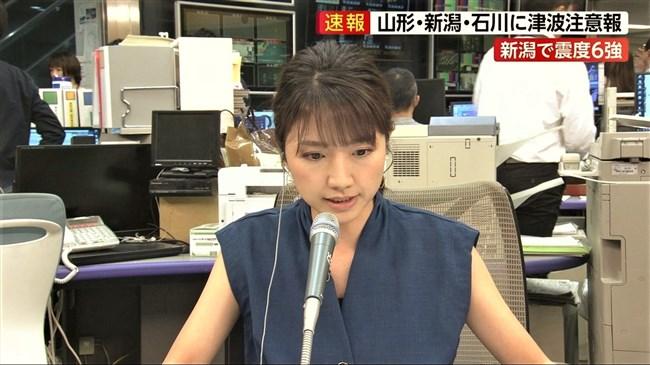 三田友梨佳~山形県沖地震の緊急速報で慌てたのかノーメイクでナマ中継!0010shikogin