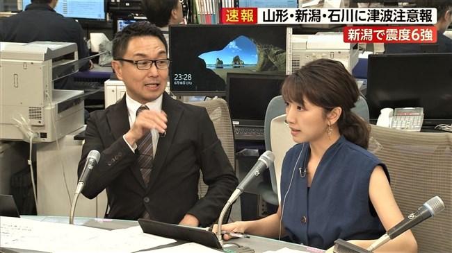 三田友梨佳~山形県沖地震の緊急速報で慌てたのかノーメイクでナマ中継!0011shikogin