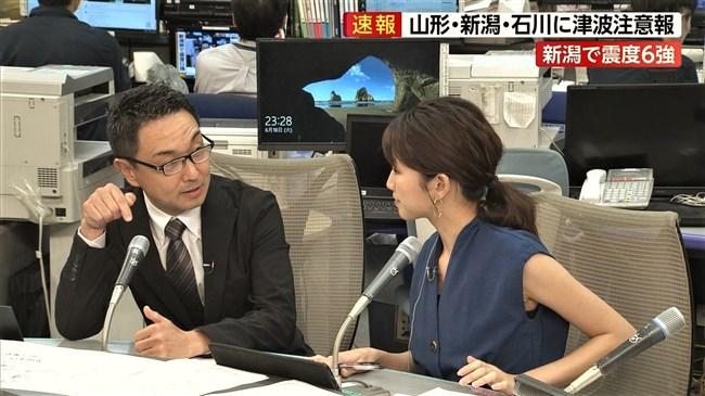 三田友梨佳~山形県沖地震の緊急速報で慌てたのかノーメイクでナマ中継!0012shikogin