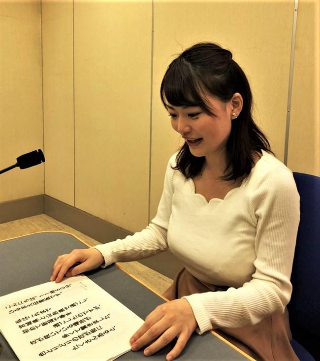 深堀遥菜~NHK新潟の契約キャスターは美人でとんでもない爆乳の持ち主だった!0008shikogin